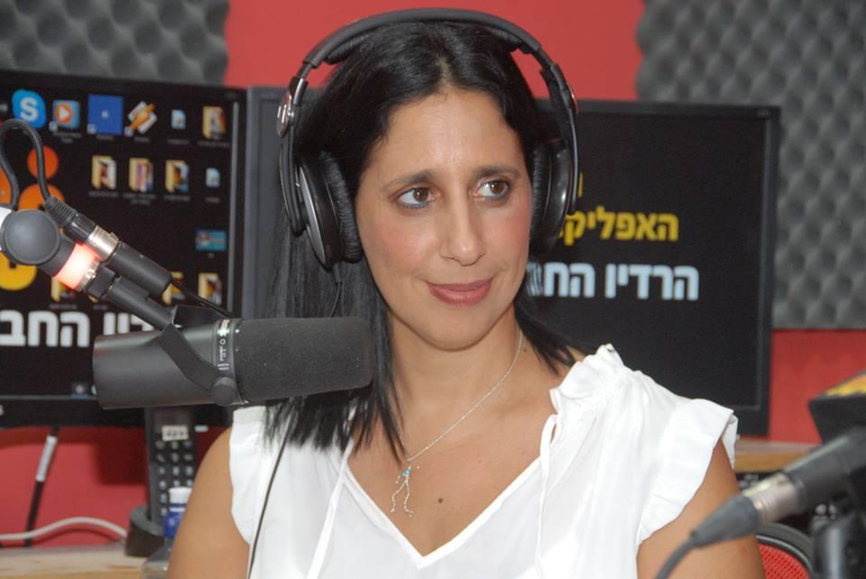 תוכנית רדיו